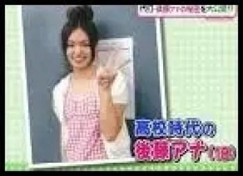 後藤晴菜,アナウンサー,日本テレビ,学生時代かわいい
