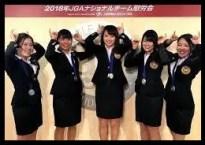 西村優菜,ゴルフ,女子プロ,経歴