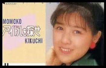 菊池桃子,歌手,女優,アイドル時代