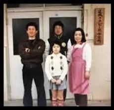 谷口真由美,法学者,コメンテーター,家族