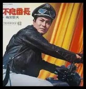 梅宮辰夫,俳優,タレント,実業家,若い頃,映画,不良番長