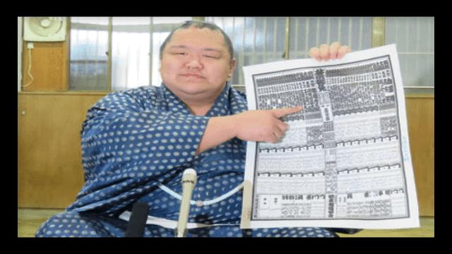 北勝富士の出身高校大学の相撲経歴!若い頃のエピソードが面白い!