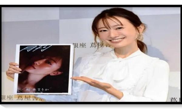 松本まりかの若い頃が可愛い【画像】モデル時代と出演作品まとめ!