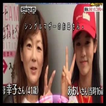 川口葵,モデル,女優,かわいい,母親