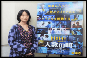 石橋静河,女優,ダンサー,2世タレント,可愛い,出演作品,映画