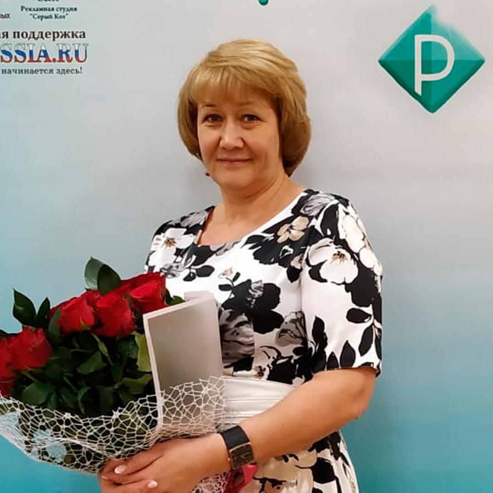 Салова Регина Игоревна