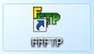 ffftp(FTPソフト)の仕組みと設定方法!基本的な使い方とバックアップ法も5