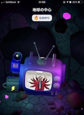 ゼンリーの地球の中心でtiktokの動画が見れる