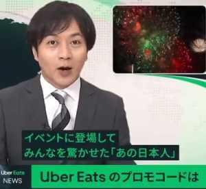 山田泰三アナウンサーの顔画像