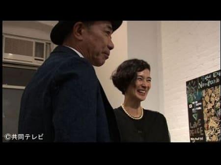 木梨憲武と安田成美夫婦