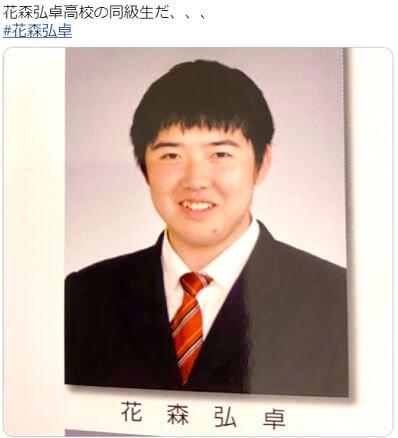 花森弘卓容疑者の常葉橘高校時代の卒アル写真