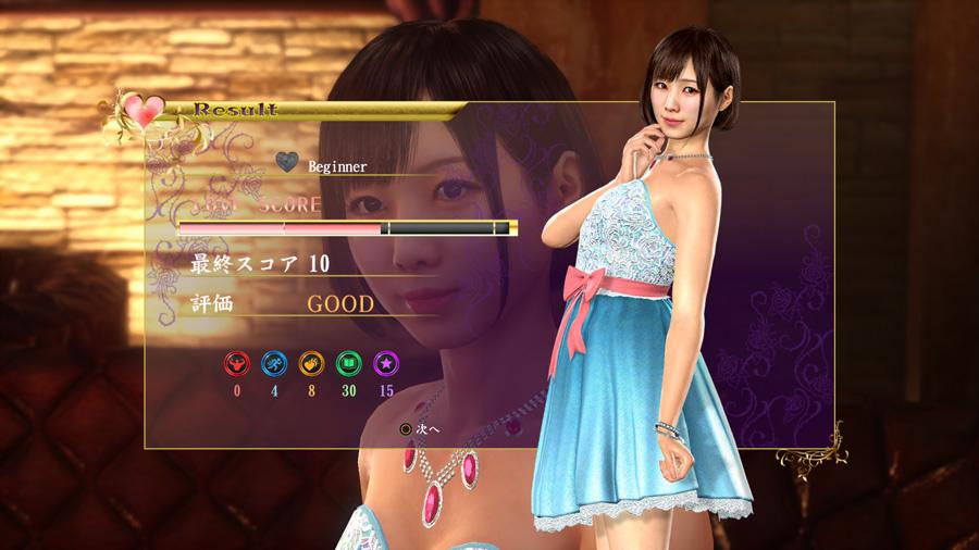Sega's Yakuza 6 Detailed; Plus New Screenshots 5