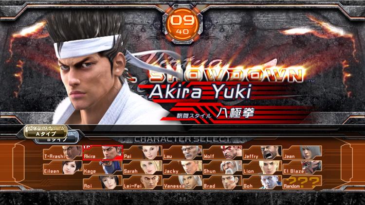 Sega's Yakuza 6 Detailed; Plus New Screenshots 16