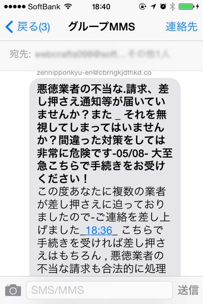 2014 05 08 18 40 23