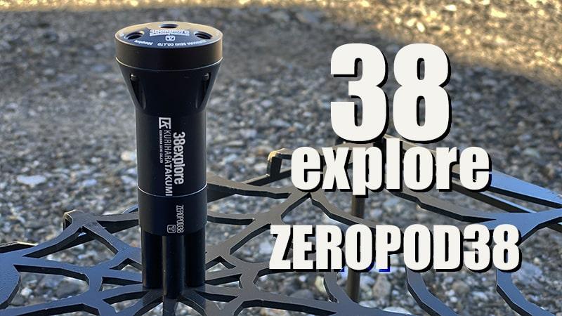 38explore-ZEROPOD38-thumbs