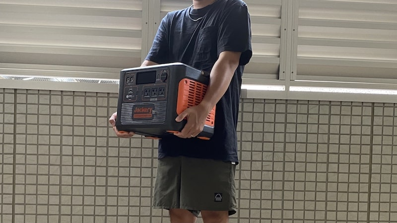 Jackery ポータブル電源 1500