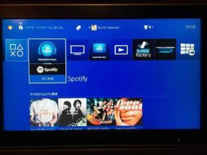 PS4のホーム画面にいるSpotify
