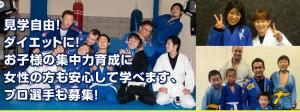 SOUL FIGHTERS JAPAN