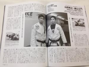 kagiyamasimon-gongkakutogi-article-201602-2