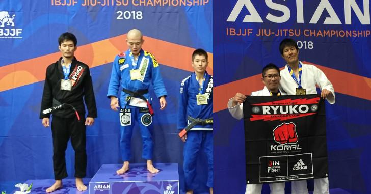 アジア柔術選手権