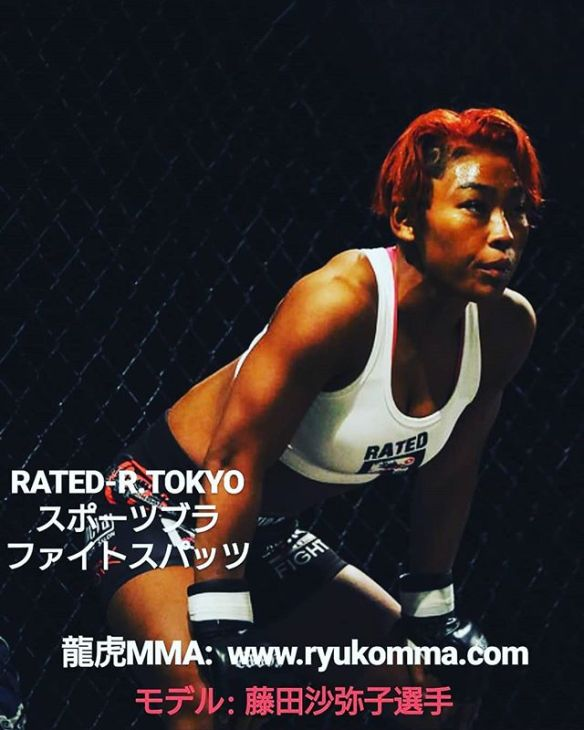 Rated-R Sports Bra & Fight Spats!レイテッドアールのスポーツブラやファイトスパッツ絶賛発売中!Rated-R Tokyo オフィシャルHP:https://rated-r.tokyoRated-R 商品のお求めはOfficial Dealerの龍虎 MMAでどうぞ:https://ryukomma.comNew arrival! Rated-R Tokyo Sports Bra and Fight Spats are now on sale!#龍虎MMA #RYUKOMMA #ikebukuro #池袋 #レイテッドアール #Rated-RTokyo #柔術 #jiujitsu #bjj #NoGi #Grappling #ラッシュガード #rashguard #FightShorts #ファイトショーツ #LongSpats #ロングスパッツ #SportsBra #スポーツブラ