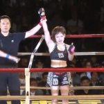 富松恵美、一本勝ち