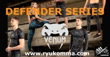 VENUM Defenderシリーズ [格闘技ウェア・入荷]
