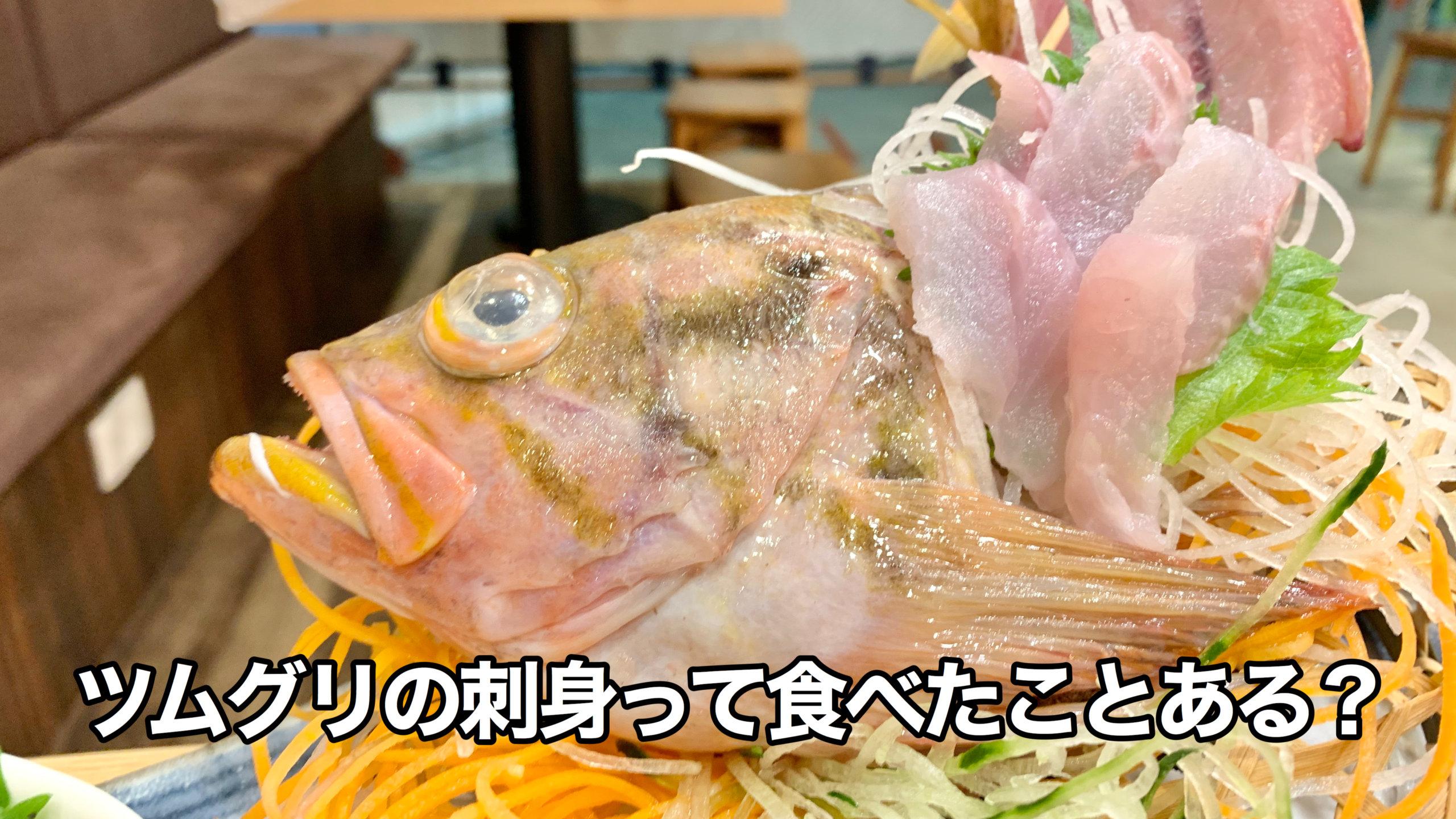 魚王魚王 UOUO