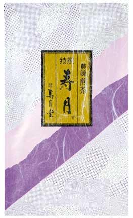煎茶 寿月