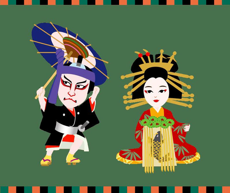 初心者におススメの歌舞伎