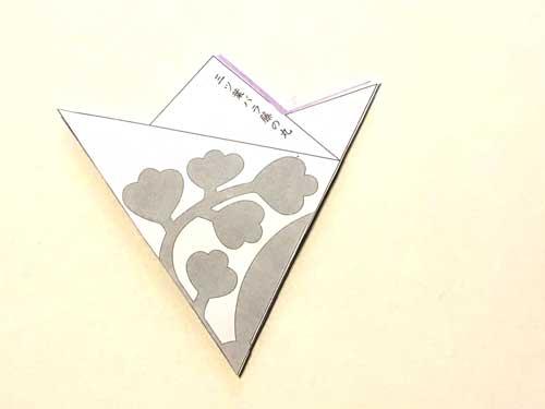 色紙に型紙を貼る