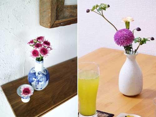 菊を酒器に生ける