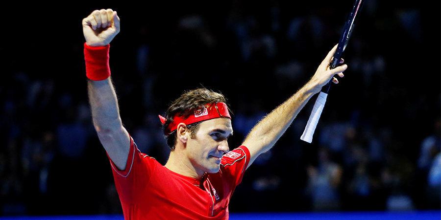 Федерер и Серена Уильямс подтвердили участие в Australian Open