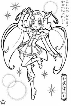 pretty cure coloring pages and coloring on pinterest