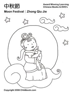 moon cake festivals and coloring on pinterest