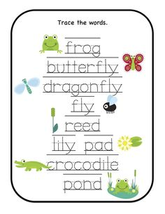page and word tracing frog frogs and