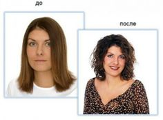 1000 Images About Before And After Perm On Pinterest