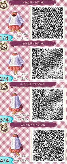 Animal Crossing New Leaf Qr Codes Cute Winter Dresses The
