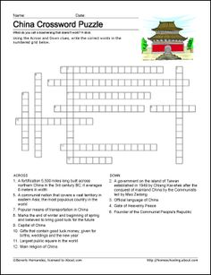 World War Ii And Nuremberg Crossword Puzzle