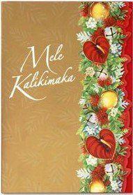 Hawaiian Christmas Cards On Pinterest Christmas Cards