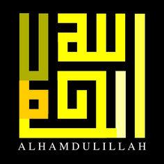 HRO KHAT KUFI Online Khat Kufi Allah Muhammad Versi 2.0