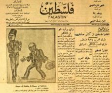 Image result for the balfour declaration signifies