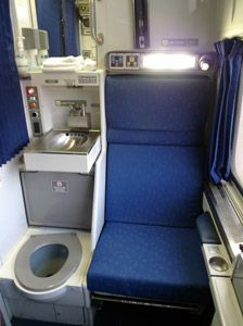 Amtrak Viewliner Roomette Showing Sink And Toilet