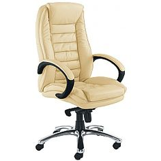 savona leather executive office chairs executive office chairs bedroomravishing aria leather office chair