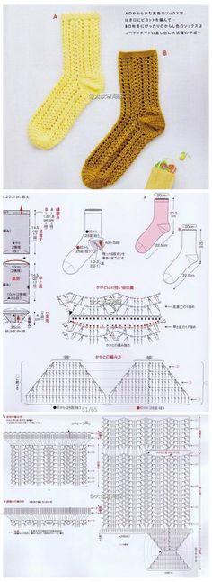 1000 images about crochet Shoe on Pinterest   Crochet