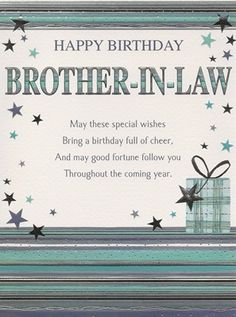 Birthday Quotes For Brother In Law