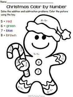 color by numbers number worksheets and addition and subtraction