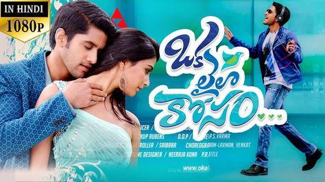 hindi dubbed movies of naga chaitanya - love action dhamaka poster