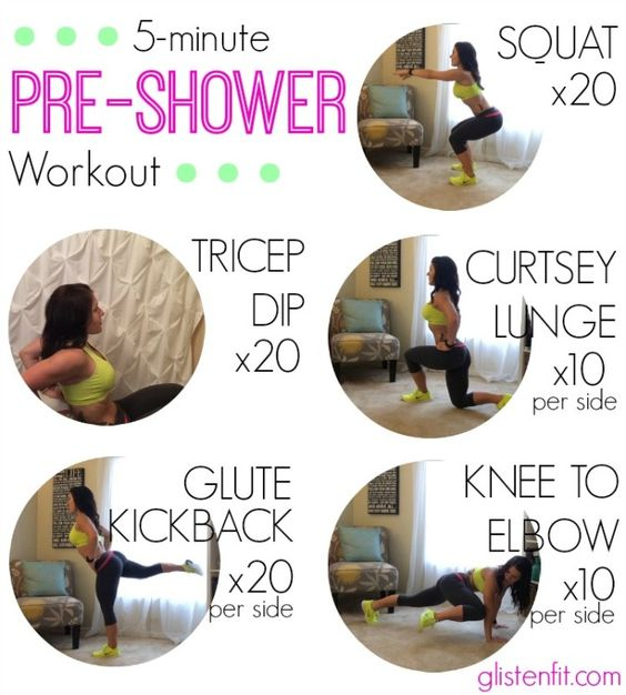 5-Minute Pre-Shower Workout to tone the whole body: