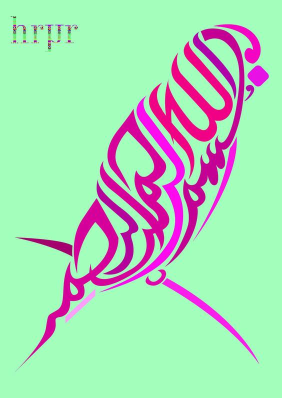 kaligrafi bismillah Typography Pinterest